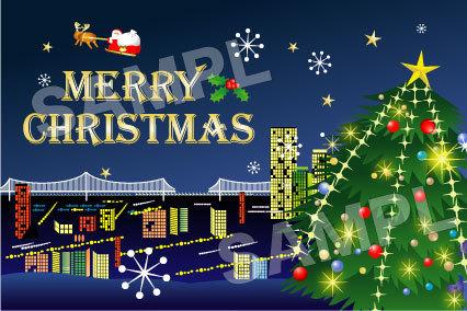 クリスマスカード 1.jpg