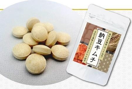 納豆キムチ0217.jpg