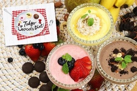 TOKYO Sweets Diet1216-1.jpg